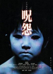 Poster The Grudge (2002