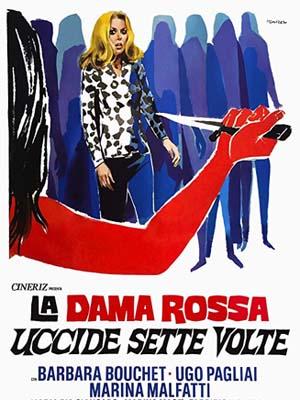 La dama roja mata siete veces (1972)